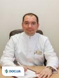 Врач: Кобляков Михаил Евгеньевич. Онлайн запись к врачу на сайте Doc.ua (044) 337-07-07