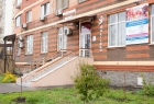 Медицинский центр «Ласточка». Онлайн запись в клинику на сайте Doc.ua (044) 337-07-07