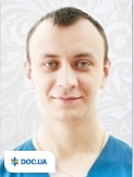 Врач: Козлов Юрий Олегович. Онлайн запись к врачу на сайте Doc.ua (057) 781 07 07
