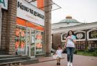 Мать и дитя  Мать и дитя на Оболони. Онлайн запись в клинику на сайте Doc.ua (044) 337-07-07