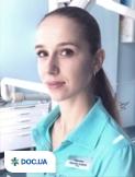 Врач: Тыртычная Вероника Игоревна. Онлайн запись к врачу на сайте Doc.ua (044) 337-07-07