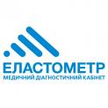 Диагностический центр - Медицинский диагностический кабинет «Эластометр»  (кабинет эластографии и мультипараметрической ультразвуковой диагностики). Онлайн запись в диагностический центр на сайте Doc.ua (061) 701 37 07