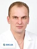 Врач: Антощук Роман Ярославович. Онлайн запись к врачу на сайте Doc.ua 0