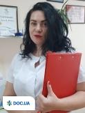 Врач: Голикова Татьяна Викторовна. Онлайн запись к врачу на сайте Doc.ua (061) 709 17 07
