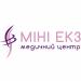 Клиника - Мини ЭКО центр. Онлайн запись в клинику на сайте Doc.ua (044) 337-07-07