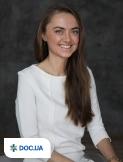 Врач: Василькова Мирослава Михайловна. Онлайн запись к врачу на сайте Doc.ua (044) 337-07-07