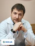 Врач: Артемчук Кирилл Анатольевич. Онлайн запись к врачу на сайте Doc.ua (057) 781 07 07