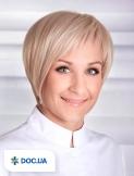Врач: Дроговоз Екатерина Владимировна. Онлайн запись к врачу на сайте Doc.ua (057) 781 07 07