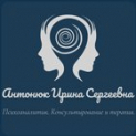 Клиника - Частный консультативный кабинет психотерапевта Антонюк Ирины Сергеевны. Онлайн запись в клинику на сайте Doc.ua (044) 337-07-07