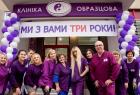 Медичний центр «Клініка Образцова». Онлайн запись в клинику на сайте Doc.ua (044) 337-07-07