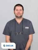 Врач: Черняк  Егор Николаевич. Онлайн запись к врачу на сайте Doc.ua (044) 337-07-07