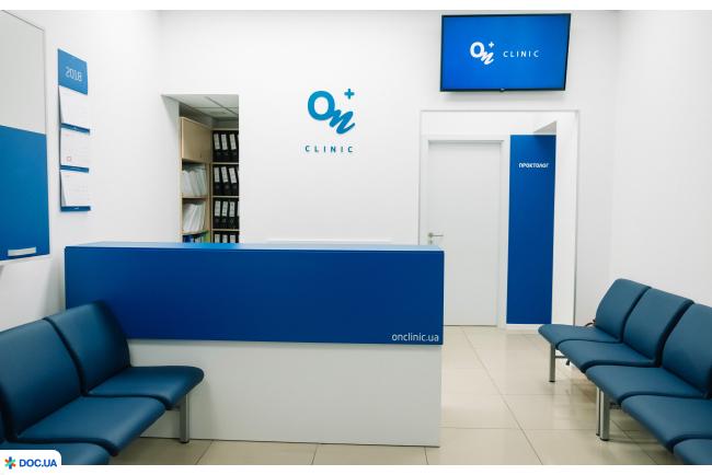 Медицинский центр «ОН Клиник Мариуполь». Онлайн запись в клинику на сайте Doc.ua 0