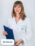 Врач: Ярковая Ольга Валентиновна. Онлайн запись к врачу на сайте Doc.ua (054) 279-27-37