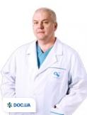 Врач: Полянський Павло Антонович. Онлайн запись к врачу на сайте Doc.ua 0
