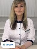 Врач: Бойко  Алина  Владимировна. Онлайн запись к врачу на сайте Doc.ua (044) 337-07-07