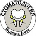 Клиника - БрамаДент. Онлайн запись в клинику на сайте Doc.ua (056) 784 17 07