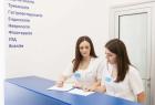 Медицинский центр «ДокторПРО» г. Кропивницкий. Онлайн запись в клинику на сайте Doc.ua 0