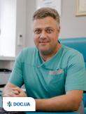 Врач: Юхимчук Олег Аркадьевич. Онлайн запись к врачу на сайте Doc.ua (044) 337-07-07