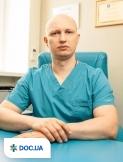 Врач: Ерошкин  Алексей Андреевич. Онлайн запись к врачу на сайте Doc.ua (044) 337-07-07