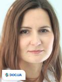 Врач: Белоус  Анастасия Владимировна. Онлайн запись к врачу на сайте Doc.ua (056) 784 17 07