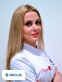 Врач: Стефанская  Леся  Олеговна. Онлайн запись к врачу на сайте Doc.ua (044) 337-07-07
