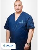 Врач: Орец   Андрей Леонидович. Онлайн запись к врачу на сайте Doc.ua (044) 337-07-07
