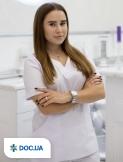 Врач: Шумская-Кобзаренко Карина Николаевна. Онлайн запись к врачу на сайте Doc.ua (044) 337-07-07