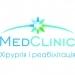Клиника - MedClinic («МедКлиник»). Онлайн запись в клинику на сайте Doc.ua (044) 337-07-07