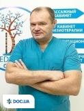 Врач: Горбачев Константин Геннадьевич. Онлайн запись к врачу на сайте Doc.ua (057) 781 07 07