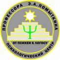 Клиника - Психологический центр профессора Э.А. Помыткина. Онлайн запись в клинику на сайте Doc.ua (044) 337-07-07