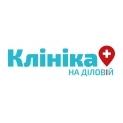 Диагностический центр - Клиника на ДеловойДЦ. Онлайн запись в диагностический центр на сайте Doc.ua (044) 337-07-07