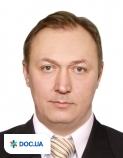 Врач: Швед Павел Григорьевич. Онлайн запись к врачу на сайте Doc.ua (044) 337-07-07