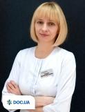 Врач: Чемерис Мар'яна  Мирославівна. Онлайн запись к врачу на сайте Doc.ua (032) 253-07-07