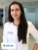 Врач: Гінка Мар'яна Ярославівна. Онлайн запись к врачу на сайте Doc.ua (032) 253-07-07