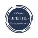 Клиника - ФЛП Филина Е.В., офтальмологический кабинет «ЗРЕНИЕ». Онлайн запись в клинику на сайте Doc.ua (048)736 07 07