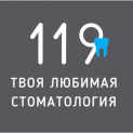 Клиника - Клиника 119. Онлайн запись в клинику на сайте Doc.ua (057) 781 07 07