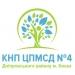 Клиника - КНП «Центр первичной медико-санитарной помощи № 4» Днепровского района. Онлайн запись в клинику на сайте Doc.ua (044) 337-07-07