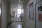 КНП «Центр первичной медико-санитарной помощи № 4» Днепровского района АОПСМ №3 КНП ЦПМСП №4 Днепровского района г. Киева. Онлайн запись в клинику на сайте Doc.ua (044) 337-07-07