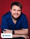 Врач: Грицевич Назар Романович. Онлайн запись к врачу на сайте Doc.ua (032) 253-07-07