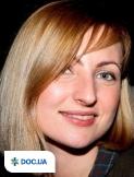 Врач: Ковнер  Виктория Николаевна . Онлайн запись к врачу на сайте Doc.ua 38 (057) 782-70-70