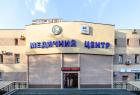 ICSI Clinic (ИКСИ клиника). Онлайн запись в клинику на сайте Doc.ua (044) 337-07-07