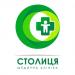 Клиника - Медицинская клиника «Столица» . Онлайн запись в клинику на сайте Doc.ua (044) 337-07-07