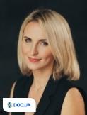 Врач: Урясьева Ольга Николаевна. Онлайн запись к врачу на сайте Doc.ua (056) 443-07-37