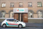 Сеть клиник Viva (Вива)  Viva (Вива) на Подоле. Онлайн запись в клинику на сайте Doc.ua (044) 337-07-07