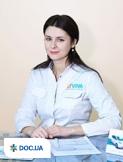 Врач: Ткачук Кристина Викторовна. Онлайн запись к врачу на сайте Doc.ua (044) 337-07-07