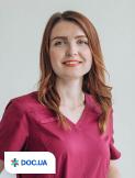 Врач: Яремчук Лилия Андреевна. Онлайн запись к врачу на сайте Doc.ua 0
