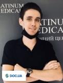 Врач: Волков Виталий Вячеславович. Онлайн запись к врачу на сайте Doc.ua (032) 253-07-07