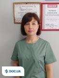 Врач: Славинская Лилия Андреевна. Онлайн запись к врачу на сайте Doc.ua (044) 337-07-07