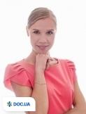Врач: Красовская Александра Владимировна. Онлайн запись к врачу на сайте Doc.ua (044) 337-07-07