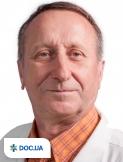 Врач: Дусик Володимир Іванович. Онлайн запись к врачу на сайте Doc.ua (043) 269-07-07